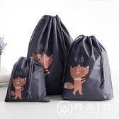 索美 旅行收納束口袋三件套 防水抽繩衣物收納袋分裝整理袋