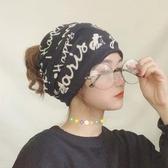 秋冬頭飾髮帶女春夏韓國百搭洗臉運動頭巾多功能頭套髮箍寬邊頭帶 瑪麗蘇