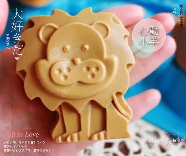 心動小羊^^動物園可愛動物,獅子,熊,河馬矽膠模具 果凍 巧克力模具 布丁模具 手工皂模具