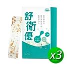 【大漢酵素】舒衛優(2gX10包) x3盒_明日葉萃取 消化酵素