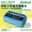 【久大電池】 iRobot 掃地機器人 Roomba 5900 5910 5920 5940 大容量電池 3500mah