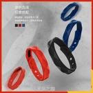 無線防靜電手環負離子手鏈男女通用防輻射情侶手腕帶人體能量平衡 快速出货