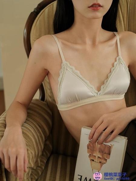 小胸A罩杯B罩Bra蕾絲素色胸罩三角杯小胸聚攏文胸薄款舒適內衣女無鋼圈品牌【櫻桃】