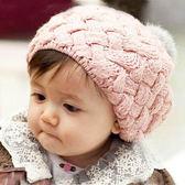 毛線針織蛋糕貝雷帽 兒童毛帽 針織帽 貝雷帽 毛線帽