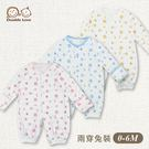 *MIT精梳棉連身衣 兔裝 (防抓護手款)新生兒服 超柔軟 連身衣 寶寶衣 嬰兒用品 台灣製【GD0136】