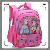女童書包小學生1-3-5年級女孩雙肩包兒童書包6-12周歲女生超輕4-6『新佰數位屋』