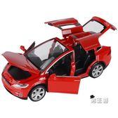 (百貨週年慶)聲光感官玩具特斯拉合金車模型玩具車聲光回力玩具小汽車男孩玩具禮物