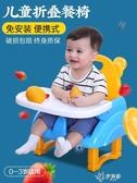 兒童餐椅寶寶餐桌便攜式嬰兒吃飯桌可折疊兒童椅靠背椅座椅 YYS 【快速出貨】