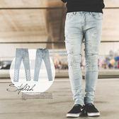 牛仔褲 淺色刷破斜紋印刷合身窄管牛仔褲【NB0003J】