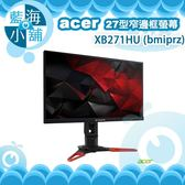 acer 宏碁 XB271HU (bmiprz) 27型窄邊框螢幕液晶顯示器 電腦螢幕