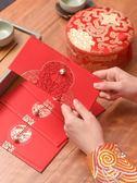 文仙亦言結婚用品創意大紅包袋復古婚禮利是封新婚紅包紅封包   歐韓流行館