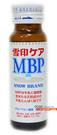 【吉嘉食品】日本雪印 每日骨MBP精華液 1瓶50毫升,日本進口{4903050503889}[#1]