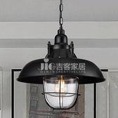 [吉客家居] 吊燈 工業防爆有蓋吊燈 金屬烤漆造型時尚後現代工業餐廳民宿咖啡館居家D