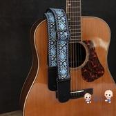 吉他背帶 可插撥片民謠/電吉他背帶 個性刺繡吉他配件尤克里里肩帶貝斯背帶 4色 雙12提前購