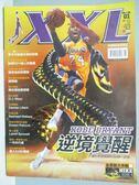 【書寶二手書T1/雜誌期刊_PIC】XXL美國職籃_2013/1_Kobe Bryant逆境覺醒等