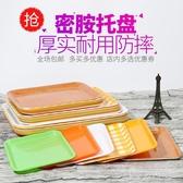 托盤長方形彩色面包蛋糕盤端菜茶水盤幼兒園塑料密胺水杯子盤托盤