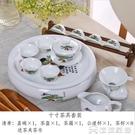 茶具套裝 整套現代功夫茶具家用蓋碗茶杯小型茶壺泡茶套裝簡約陶瓷茶盤【快速出貨】