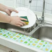 可愛素材自黏水槽防水貼 檯面 吸水貼  吸濕貼紙 浴室 洗菜 絨面 縫隙【P625】米菈生活館