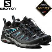 【SALOMON索羅門 男款 X ULTRA 3 GORE-TEX低筒登山鞋《黑/藍》】398668/健行鞋/越野鞋★滿額送