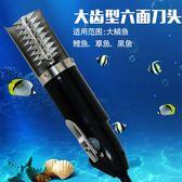 刮魚鱗器電動刮魚鱗機去魚鱗刨刮鱗器工具殺魚機魚鱗全自動商用  可然精品鞋櫃