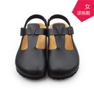 【A.MOUR 經典手工鞋】女涼拖鞋系列-黑 / 涼拖鞋 / 平底鞋 / 防潑水PVC /DH-6011