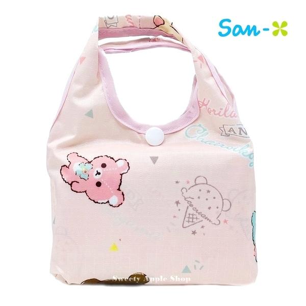 日本限定 SAN-X 拉拉熊 家族冰淇淋版 折疊收納式 購物袋 / 環保袋 /手提袋