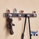 鑰匙架創意墻上掛鉤進門衣服免打孔家用臥室墻壁掛鉤【古怪舍】