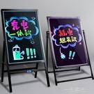 快力文熒光板黑板廣告牌led電子發光閃光店鋪用商用手寫宣傳充電款銀光  一米陽光
