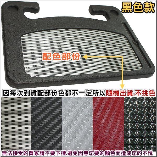 [00269655] SL-509 車用餐飲置物架 (黑框不挑色)