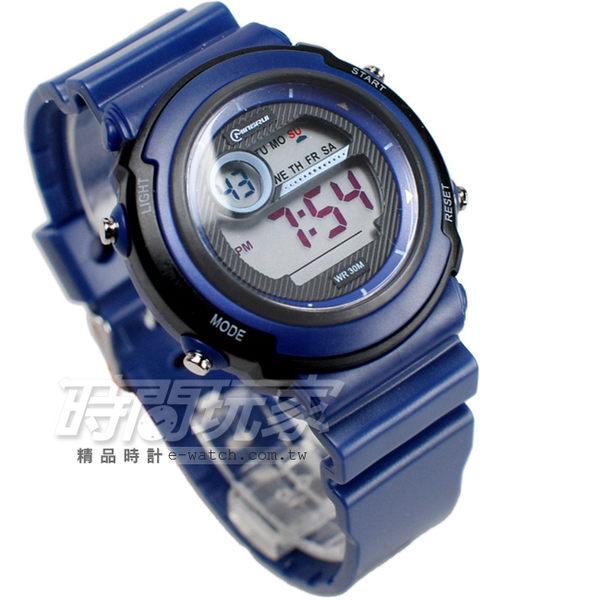 MINGRUI 雙色配多功能計時腕錶 學生電子錶 兒童手錶 女錶 鬧鈴 日期 冷光照明 MR8567深藍