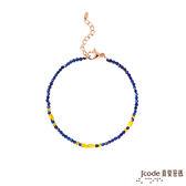 J'code真愛密碼 獨特 黃金/青金石手鍊-單鍊款