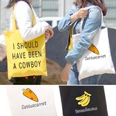 帆布袋 手提包 帆布包 手提袋 環保購物袋--單肩/拉鏈【DE8874】 icoca  08/24