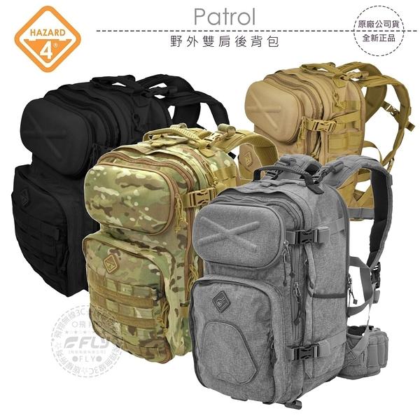 《飛翔無線3C》HAZARD 4 Patrol 野外雙肩後背包│公司貨│登山露營包 戶外旅遊包 相機攝影包
