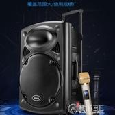 新科15寸大功率廣場舞拉桿音響戶外音箱便攜式行動藍芽手提大音響WD 電購3C