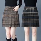 毛呢格子半身裙秋冬女新款高腰包臀半裙a字短裙內襯防走光裙 朵拉朵