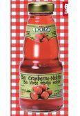 現折買5送1 清淨生活 POLZ德國有機蔓越莓汁 200ml/瓶 出清特惠