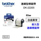 ※原廠公司貨※ brother DK-2...