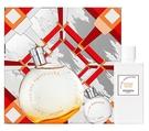 HERMES Eau des Merveilles 橘采星光禮盒組(淡香水50ml+身體乳40ml+小香 7.5ml)【七三七香水精品坊】