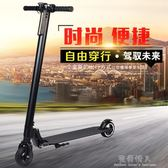 機車-電動滑板車成人摺疊便攜超輕迷你小型鋰電池電瓶車代步 完美情人館YXS