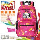 後背包包大容量14吋筆電包韓版帆布包防潑水書包彩色世界8233-RD