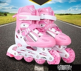 直排兒童可調男童女童閃光輪滑鞋全套旱冰鞋初學者滑冰鞋 【快速出貨】