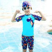 兒童泳衣男童泳褲套裝男孩分體嬰兒小中大童泳裝佑游泳衣寶寶【週年慶免運八折】