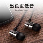 耳機入耳式重低音炮通用男女生可接聽電話3D魔音立體聲扁線環繞聲     韓小姐