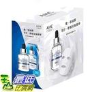 [COSCO代購] W126900 AHC安瓶玻尿酸面膜30入限定組