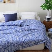 【Cozy inn】湛青-深藍-300織精梳棉-涼被(6X7尺)