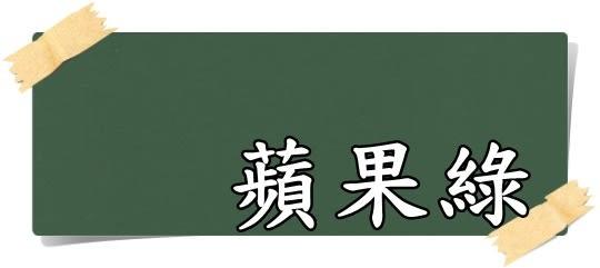 【漆寶】虹牌永保新面漆「02蘋果綠」(1加組裝)