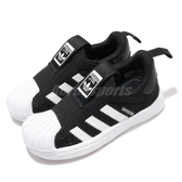 adidas 休閒鞋 Superstar 360 I 黑 白 童鞋 小童鞋 運動鞋 【ACS】 EF0892