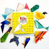 折紙 摺紙折紙書兒童手工3-6歲幼兒園趣味彩色手工紙材料8-10兒童折紙大全-凡屋