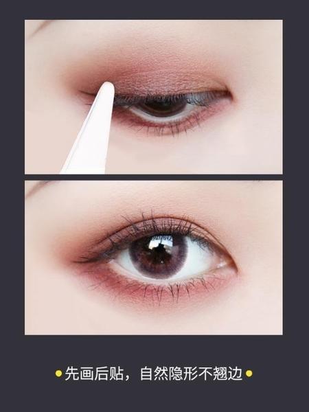 雙眼皮貼 蕾絲雙眼皮貼遇水即粘女無痕自然網紗隱形持久腫眼泡專用美目神器 風尚