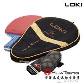 乒乓球拍LOKI王皓X1X2X3兵乓球ppq成品拍初學者五層純木乒乓球拍 多色小屋
